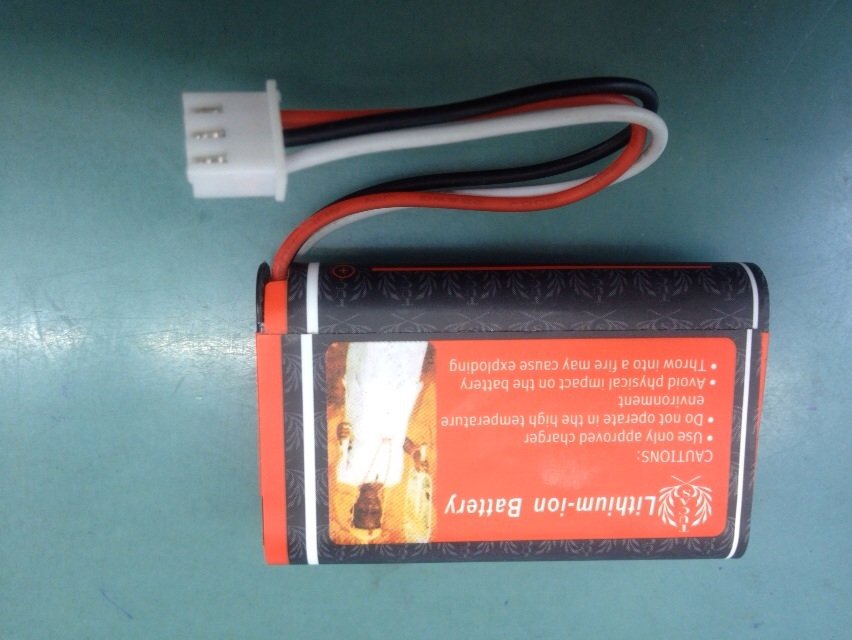 TUCAS GSM TABLE PHONE BATTERY